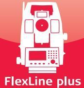 Серия FlexLine plus